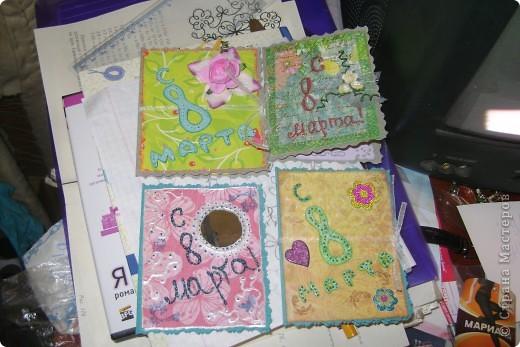Мои открытки. фото 3