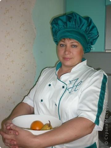 Вот такую красивую форму сшила моя мама.По специальности она у меня отделочник -универсал.Но с легкостью освоила и профессию повара(в жизни все пригодится). фото 2