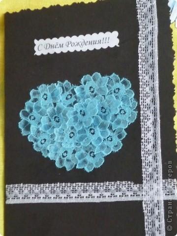 Простая и красивая открытка=))