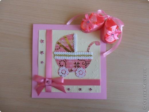 Вот такую открытку и пинеточки соорудила вечером коллеге на рождение доченьки. Пинетки тоже из бумаги фото 1