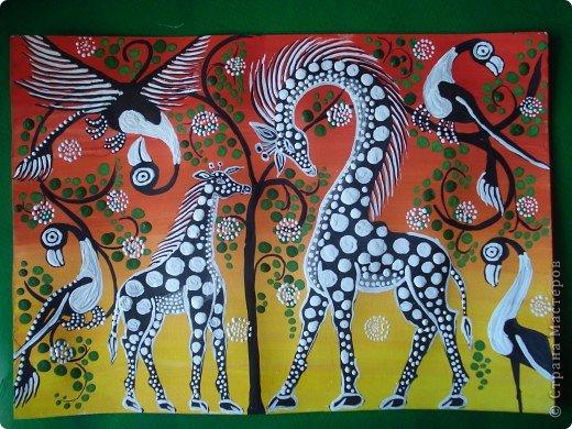 Сегодня вспомнила своё давнее увлечение стилем Тинга Тинга.Хочу увлечь и вас.  Живопись тингатинга появилась в Танзании 60-х годах ХХ века, название получила по имени основателя направления – Эдуардо Саиди Тингатинга.Первые картины рисовались на картоне, а прежде всего – на стенах домов.Изначально все работы были размером примерно 60х60 см, что привело к тому, что в некоторых источниках тингатинга именуется «квадратная живопись».  Несмотря на то, что это искусство постоянно развивается и приобретает новые сюжеты, выделяются некие общие черты:  1.как правило, одноцветный фон с небольшим количеством оттенков;  2.основной мотив наносится с помощью простых и четких линий и, как правило, занимает почти весь фон;  3.отсутствие перспективы;  4.размашистость и зачастую повторяющийся рисунок линий придает изображению характер живого экспрессивного орнамента. фото 15