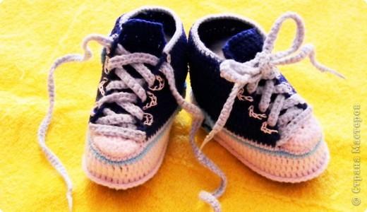 Кеды- пинетки для малыша