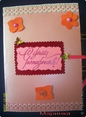 перламутровая бумага - основа. кружева, паэтки бабочки, полубусинки, ленточки, бархатная бумага, самодельные цветочки (оранжевые)  фото 1