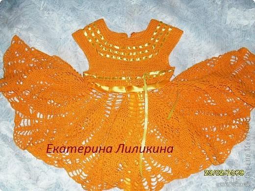 """платья """"солнышко"""" фото 2"""