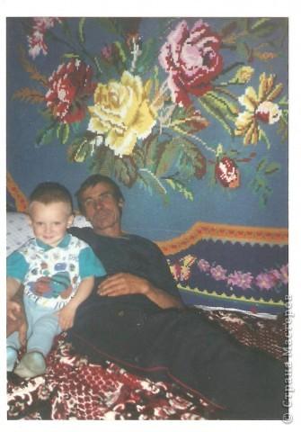 Это мой отец с моим сынулей старшим .Ковёр вышит мамой моего отца. фото 1