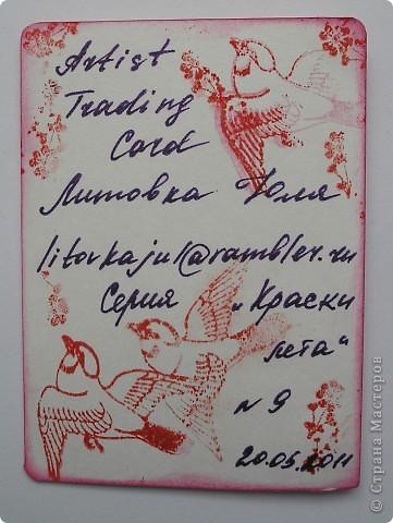 У меня сегодня большая радость-получила сразу два письма с подарочными АТС от Юли-Yulia L и Лили (Ульяновск). Это подарки от Юли. Сама открыточка, замечательные декоративные наклейки, ажурные сердечки и много разноцветных бабочек! Юля, как догадалась, что я люблю бабочек и мечтала о таких? фото 4