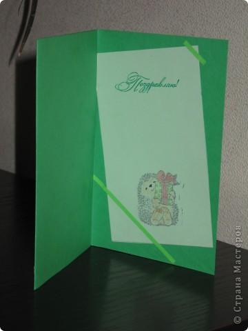 открытка с розами фото 2