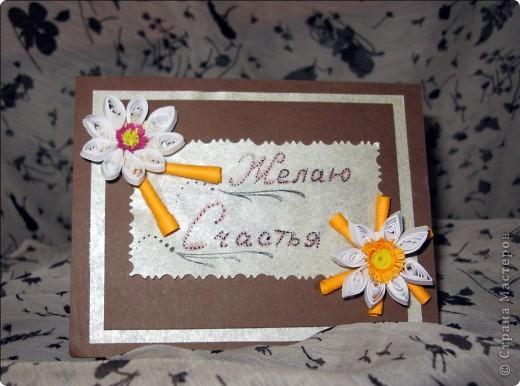 Весенние открытки фото 1