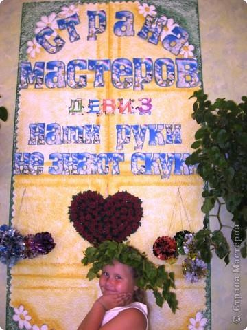 Внеклассная работа Уголок отряда в пришкольном лагере Бумага фото 2