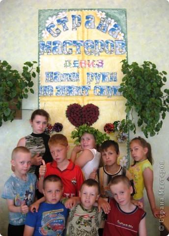 Внеклассная работа Уголок отряда в пришкольном лагере Бумага фото 1