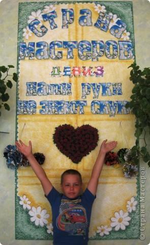 Внеклассная работа Уголок отряда в пришкольном лагере Бумага фото 4