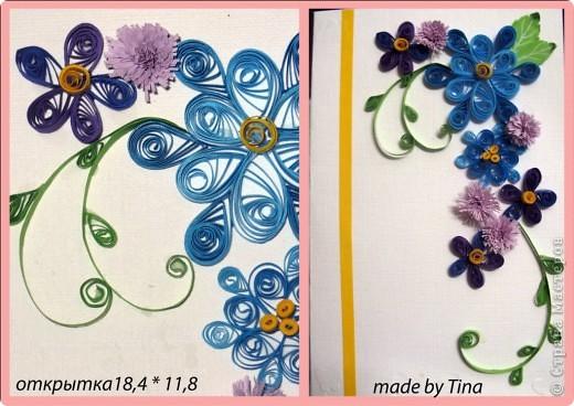 Весенние открытки фото 7