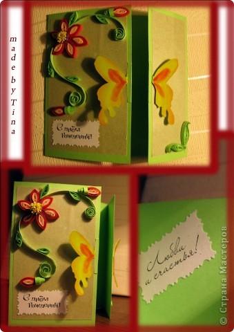 Весенние открытки фото 8