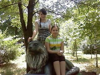 Мы возле входа в Зоопарк фото 20