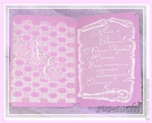 Свадебная открытка с ангелами фото 2