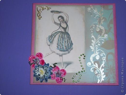 Вот такую открыточку с Днем Рождения сделали мы с дочей ее преподавателю танцев. Очень надеемся, что она ей понравится. фото 1