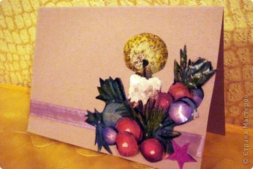 Новогодние открытки (мои первые шаги) фото 1