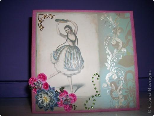 Вот такую открыточку с Днем Рождения сделали мы с дочей ее преподавателю танцев. Очень надеемся, что она ей понравится. фото 4