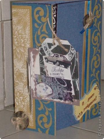 Понадобилась мне открытка для мужчины. Ну вот и наваяла. Конечно, не без помощи наших дорогих Мастеров. Марина-МАРСАМ  http://stranamasterov.ru/node/200688  , ElenaRu  http://stranamasterov.ru/node/172379  ,Елена - Gestija  http://stranamasterov.ru/node/205159  спасибо вам, девочки, огромное!  фото 5