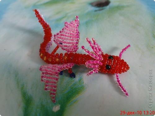 Скорпиончик из бисера.  фото 3