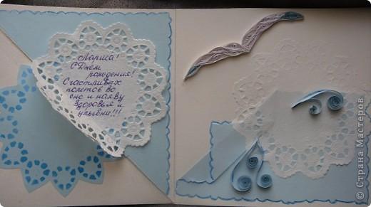 Открыточка-именная. Была сделана для дня рождения подруги. Она у меня очень нежный и добрый человек, поэтому и цвет открытки-бело-голубой. фото 2