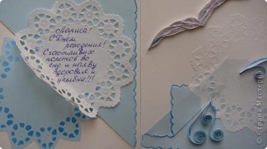 Открыточка-именная. Была сделана для дня рождения подруги. Она у меня очень нежный и добрый человек, поэтому и цвет открытки-бело-голубой. фото 4