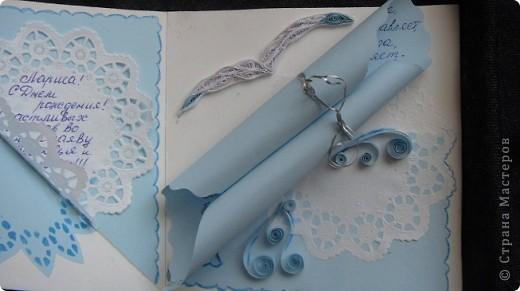 Открыточка-именная. Была сделана для дня рождения подруги. Она у меня очень нежный и добрый человек, поэтому и цвет открытки-бело-голубой. фото 5