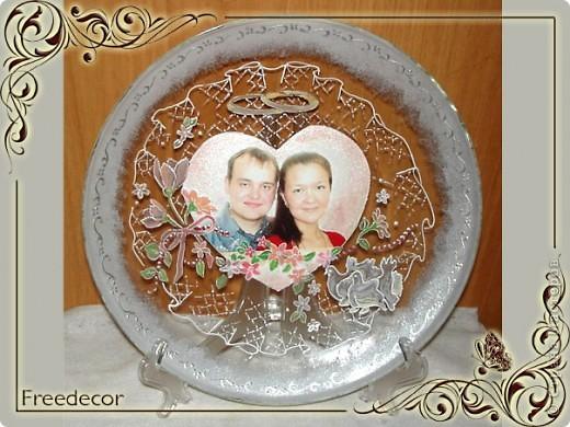 """Декоративная тарелка """"Свадебное фото"""""""