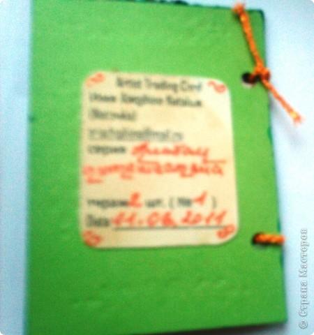 """Карточка АТСка?  Размеры выдержаны (64х89). Бумага подобраны специально под тему """"Путешествие"""". Хотела сделать ее стандартной, но какой фон. Получился """"мини-альбом"""" фото 4"""