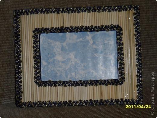 Вот такой подарок - рамочка под фото и шелковый платок я подарила тете на день рождения. фото 2