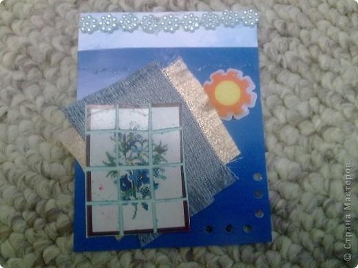 Осваиваю и осваиваю новые техники, подсмотренные у мастериц. Здесь использован метод мозаики: картинку разрезаем и складируем обратно. фото 2