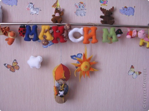 Вот так я украсила стенку над кроватью сынули. Ему нравится. Он рассматривает животных  и называет их. :)  фото 1