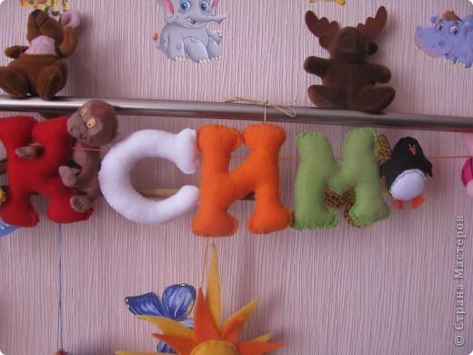 Вот так я украсила стенку над кроватью сынули. Ему нравится. Он рассматривает животных  и называет их. :)  фото 3