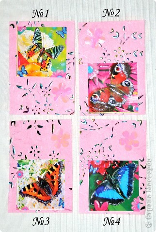 "Атс ""бабочки 2""(закрыта)"