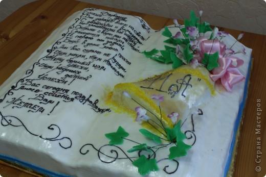 торт книга фото 1