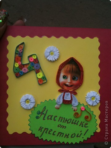 Маша для маленькой Насти фото 2