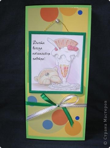 У одной моей приятельницы, очень приятной девушки, День рождения. Хотелось сделать ей сюрприз. Шоколад+открытка - на мой взгляд, то, что нужно! Идея не моя и не нова. Одним словом, спасибо тем, кто придумал такую интересную и приятную вещь! фото 1