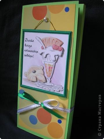 У одной моей приятельницы, очень приятной девушки, День рождения. Хотелось сделать ей сюрприз. Шоколад+открытка - на мой взгляд, то, что нужно! Идея не моя и не нова. Одним словом, спасибо тем, кто придумал такую интересную и приятную вещь! фото 2