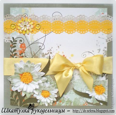 Две открыточки фото 2