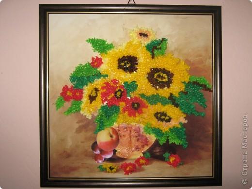 Слънчогледи за майката на зет ми фото 1