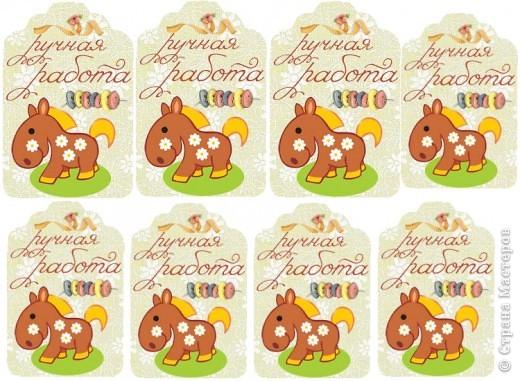 Бирочки для игрушек 4 фото 4