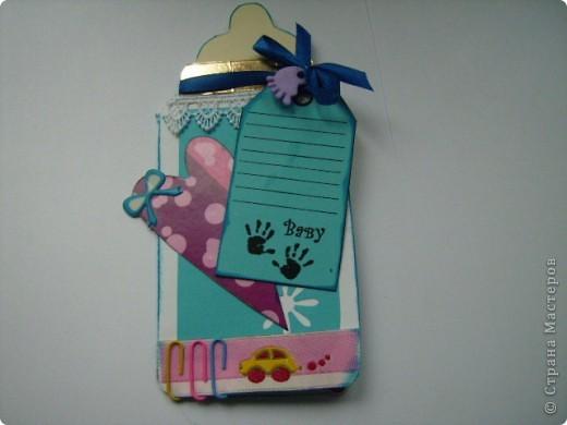 У подруги моей дочери родился мальчик. Вот такой комплектик я приготовила для поздравления. фото 6