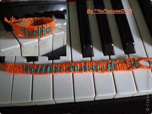 Мои фенечки (схемы взяты из сайта: http://www.mirfene4ek.ru/)  фото 7