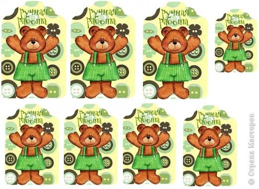 Бирочки для игрушек 4 фото 42
