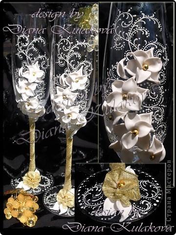 """Свадебный набор """"Свадебное золото"""" фото 5"""