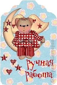 Бирочки для игрушек 4 фото 21