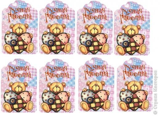 Бирочки для игрушек 4 фото 20