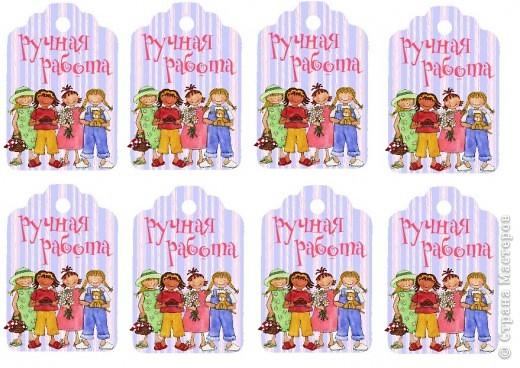 Бирочки для игрушек 4 фото 38
