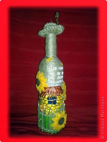 Долго лежала у меня эта бутылочка, вот решила её немного приукрасить)))) Идею где-то в интернете подглядела))) фото 1