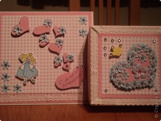 Открытка и денежная коробочка для девочки
